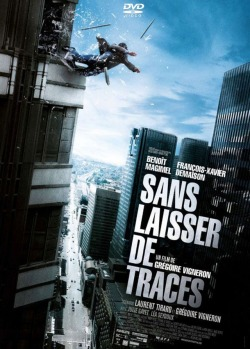 Traceless-2010